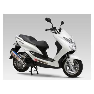 ヨシムラ MAJESTY S(マジェスティS)用 R-77S サイクロン カーボンエンド EXPORT SPEC  STBC(チタンブルーカバー/カーボンエンドタイプ) 110-364-5180B|partsboxsj