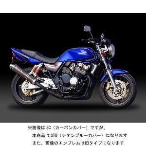【お取寄せ】ヨシムラ CBR400RR/4SF-VRS/OSTB 110-445-5482B 【送料無料】(北海道・沖縄除く)|partsboxsj