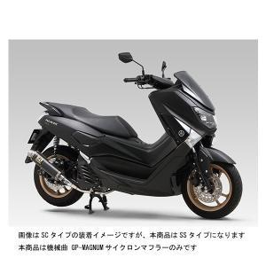ヨシムラ フルエキゾーストマフラー 機械曲 GP-MAGNUMサイクロン EXPORT SPEC 政...