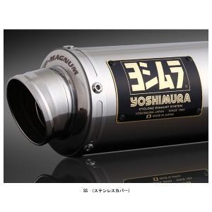ヨシムラ 機械曲 GP-MAGNUMサイクロン フルエキマフラー [SS]   スーパーカブ110('19) /クロスカブ110('19)  110A-40H-5U50|partsboxsj