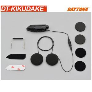 【○在庫あり→8月3日出荷】デイトナ DT-KIKUDAKE  14982 partsboxsj