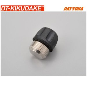 【○在庫あり→8月3日出荷】デイトナ DT-KIKUDAKE 補修部品 電池キャップ  14983 partsboxsj
