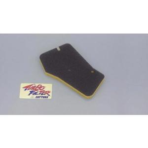 【○在庫あり→9月25日出荷】デイトナ スーパーDIO/SR用 ターボフィルター 15097|partsboxsj