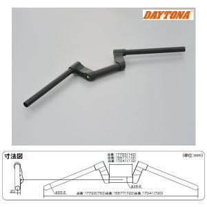 デイトナ ロードステアリング  CB1000R('18〜'20)  15677 partsboxsj