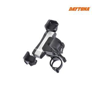 デイトナ バイク用スマートフォンホルダー3 IH-1100D リジットタイプ  17232 partsboxsj