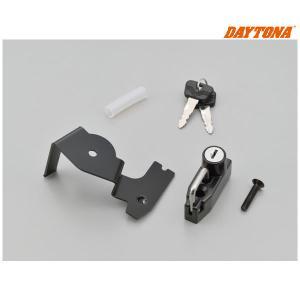 デイトナ ヘルメットホルダー  レブル1100/DCT('21)  17875 partsboxsj