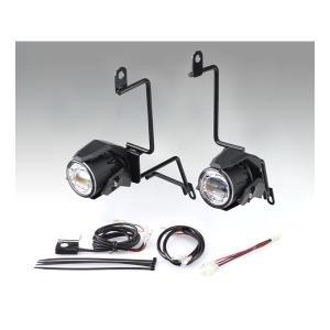 キジマ LEDフォグランプキット   Vストローム250/ABS('17)  205-6150A|partsboxsj