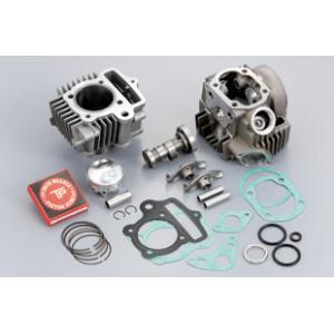 シフトアップ モンキー 88cc High Revolution ボアアップキット(ハイレンジカム付) 205588|partsboxsj