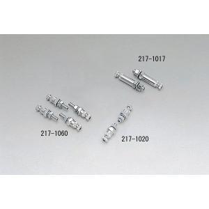 キジマ ウインカーステー メッキ 46*16*M82P 217-1020|partsboxsj