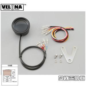 デイトナ デジタルVELONA 電気式スピード&タコメーター  21977|partsboxsj