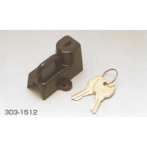 キジマ 19/22mmパイプ用 ヘルメットロック(ブラック) 303-1512 partsboxsj