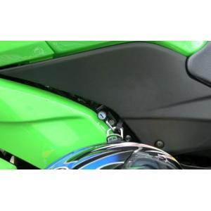 【○在庫あり→9月27日出荷】キジマ Ninja250R('08-'11)用 ヘルメットロック 303-1517|partsboxsj