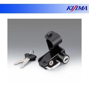 キジマ ヘルメットロック  ジクサー150/ジクサー250/ジクサーSF250  303-1602 partsboxsj