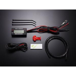 ヨシムラ PRO-GRESS1 テンプ・ボルトメーター 419-P01-0100|partsboxsj