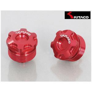 キタコ フロントフォークトップボルトSET ホンダタイプ1(レッド)  モンキー125/グロム  502-1001020|partsboxsj