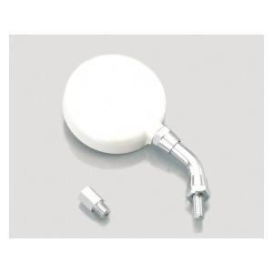 【×欠品中 要納期確認】キタコ  汎用 ショート丸ミニミラー[パールホワイト] 675-1400120 partsboxsj