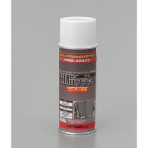 【○在庫あり→1月23日出荷】デイトナ PP樹脂 ブラック 300ml 96396|partsboxsj