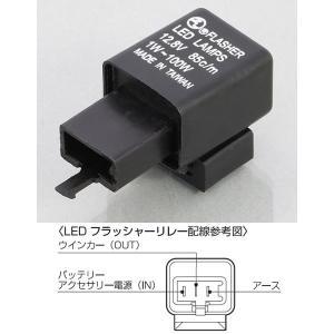 キタコ LEDウインカー対応フラッシャーリレー(3P)  モンキー125/CT125ハンターカブ  755-0400940|partsboxsj