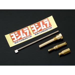 【お取寄せ】ヨシムラ CR-mini22 MJNインナーKIT 縦型STDヘッド115cc用/エイプ100・NSF100・XR100モタード(-'08) 758-406-1120|partsboxsj