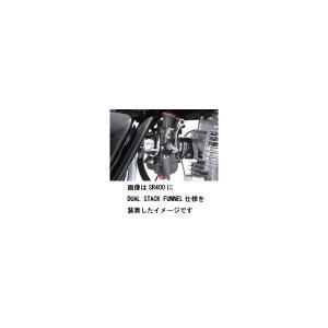 【お取寄せ】ヨシムラ SR400/500(-'02)用 MIKUNI TMR-MJN40キャブレター(TPS無し)/FUNNEL仕様 778-351-2002 【送料無料】(北海道・沖縄除く) partsboxsj