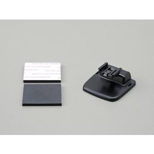 【○在庫あり→1月29日出荷】デイトナ MOTO GPSレーダー LCD クルマ用ステー 78181 partsboxsj