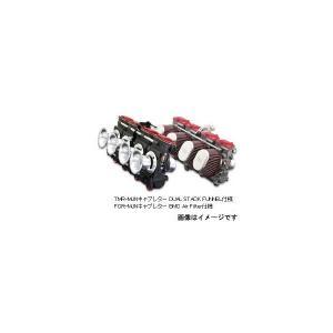 ヨシムラ CB750F用 MIKUNI TMR-MJN36キャブレター/POWER FILTER仕様 788-472-4002|partsboxsj