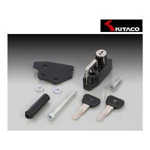 キタコ ヘルメットホルダー  CT125・ハンターカブ  80-564-14700 partsboxsj