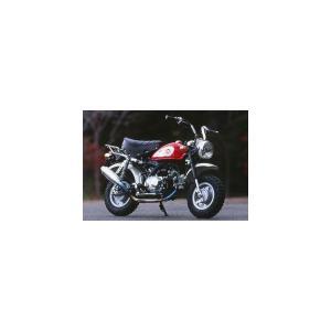 【お取寄せ】モリワキ モンキー/BAJA/ゴリラ(-'08)用 TITAN MONSTER マフラー A400-136-1156 【送料無料】(北海道・沖縄除く)|partsboxsj
