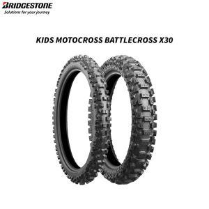 ブリヂストン BRIDGESTONE MCS01370 BATTLECROSS X30(バトルクロス X30) リア 90/100-16 52M W B4961914866082 partsboxsj