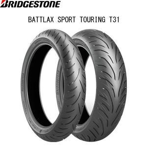 ブリヂストン BRIDGESTONE MCR05487 BATTLAX SPORT TOURING T31 リア 180/55ZR17 M/C (73W) TL B4961914869564 partsboxsj