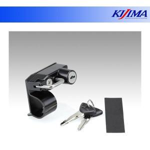 キジマ ヘルメットロック ブラック  BMW F750/850GS/900R/XR  BM-05013 partsboxsj