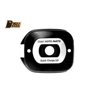 コルハート Dzell(ディーゼル) USB 2ポート ハーレーHD-03[ブラック]  CH780217|partsboxsj