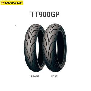 ダンロップ DUNLOP 291821 TT900 フロント 100/80-14 M/C 48P WT D4981160794052 partsboxsj