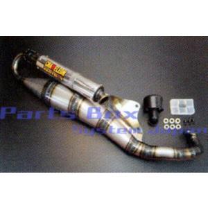 【お取寄せ】カメレオンファクトリー アドレスV100 CE11A用 EUROXX-RACINGチャンバー EU301 【送料無料】(北海道・沖縄除く)|partsboxsj