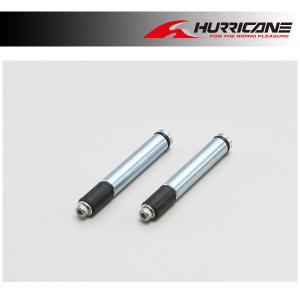ハリケーン インナーウエイトバランサー 外径φ14mm  HB0374 partsboxsj