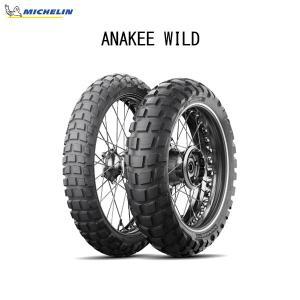ミシュラン MICHELIN 703480 ANAKEE WILD(アナキー ワイルド) リア 110/80-18 M/C 58S TT MIC4985009536803 partsboxsj