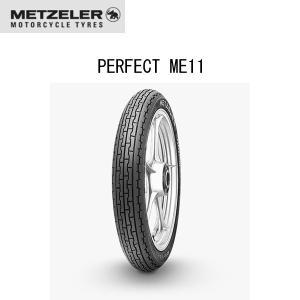 メッツラー METZELER 0111100 PERFECT ME11 フロント 3.25-19 54S TL MT4012080011117|partsboxsj