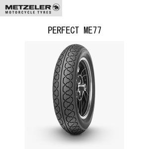 メッツラー METZELER 1253000 PERFECT ME77 フロント 90/100-18 M/C 54S MT4012080125302|partsboxsj