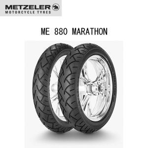 メッツラー METZELER 1619600 ME 880 MARATHON リア 200/50 ZR 18 M/C (76W) TL MT4523995205350|partsboxsj