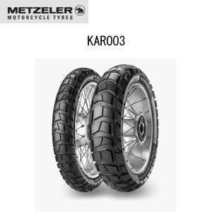 メッツラー METZELER 2316500 KAROO3 リア 130/80-17 M/C 65R M+S TL MT8019227231656|partsboxsj