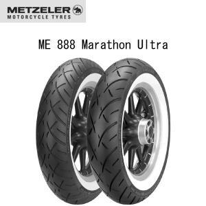 メッツラー METZELER 2408200 ME 888 Marathon Ultra リア MT90 B 16 M/C 74H TL WHITEWALL MT8019227240825 partsboxsj