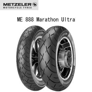 メッツラー METZELER 2680800 ME 888 Marathon Ultra フロント 150/80 R 17 M/C 72V TL MT8019227268089 partsboxsj
