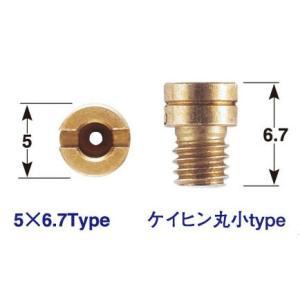 【△残1個→11月21日出荷】POSH ソロ 03、レッツ/II用 6オーバーサイズメインジェット 各1個入 P735908|partsboxsj
