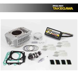 武川 Sステージαボアアップキット181cc  CT125  SP01-05-0627|partsboxsj