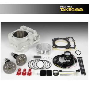 武川 ハイパーボアアップキット305cc  CRF250L(MD44)/CRF250 RALLY  SP01-05-0631|partsboxsj