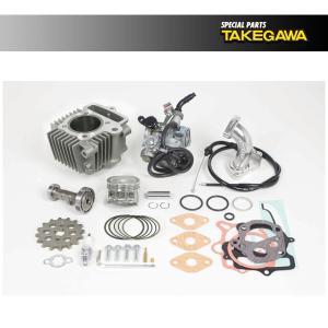 武川 ハイパーeステージボアアップキット81cc  スーパーカブ50/リトルカブ(キャブレター車)  SP01-05-5006|partsboxsj