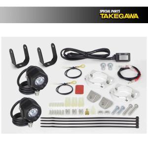 武川 LEDフォグランプキット950(2個入)  グロム/モンキー125/MSX125  SP05-08-0521|partsboxsj