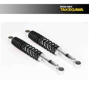 タケガワ ローダウンリアショックアブソーバー 2本セット(ブラック)  クロスカブ50/110・CT125  SP06-04-0097|partsboxsj
