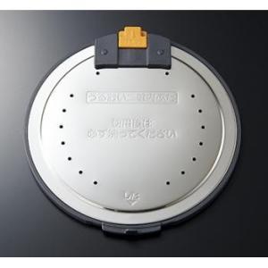 象印 ZOJIRUSHI 圧力IH炊飯ジャー用うるおい二重内ぶた BE667808A-01