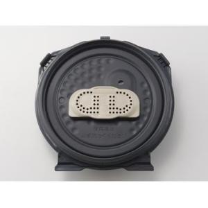 象印 ZOJIRUSHI 圧力IH炊飯ジャー用内ぶたセット(雑穀フィルター付) C178-GR